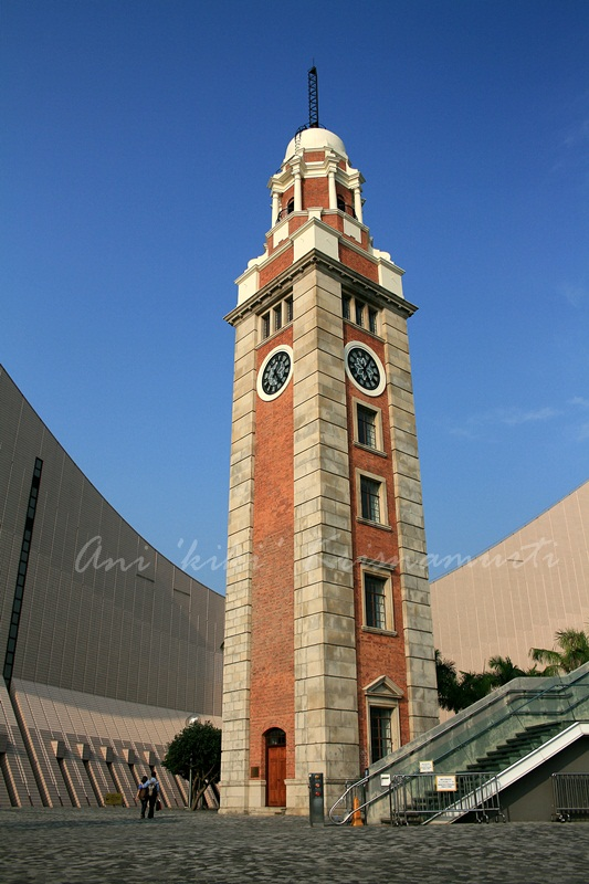 clock tower,Tsim Sha Tsui, Kowloon.