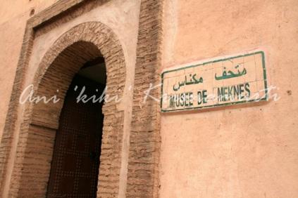 musee de meknes