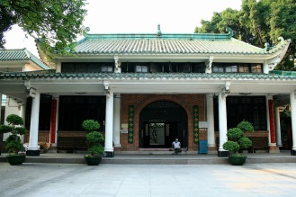 guangzhou: mosque-dedicated-to-prophet