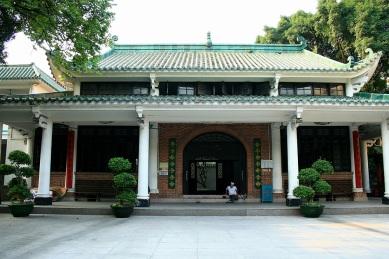 guangzhou: mosque-dedicated-to-prophet