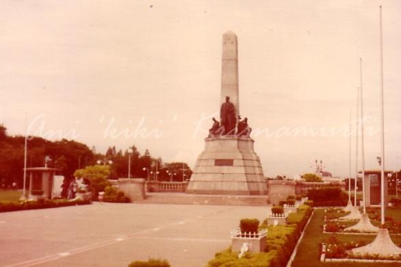 rizal park, 1982