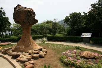 35.YEHLIU Geological Park