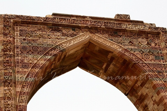 Qutb Mosque Arch Ruin
