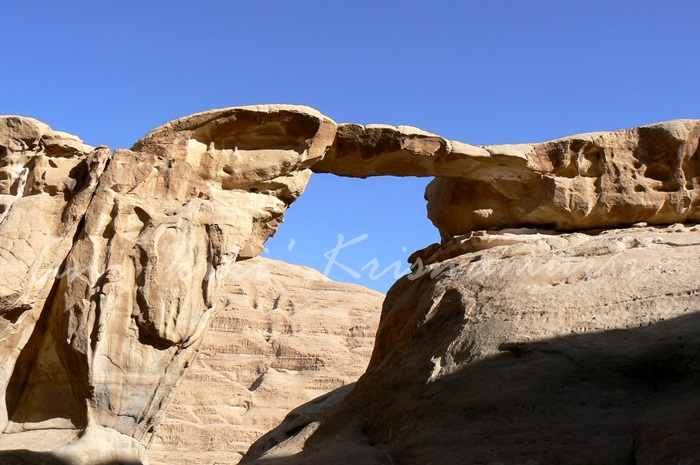 Jabal Umm Fruth Rock Bridge