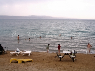 dead sea -the lowest point in the world at 394.6 m (1269 ft) below sea level.