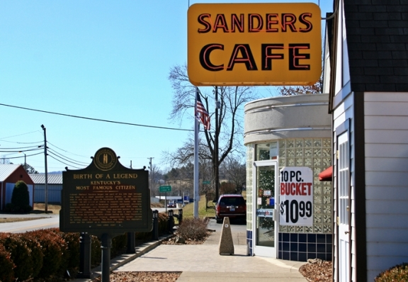 11. CORBIN,KY- Sanders' Cafe