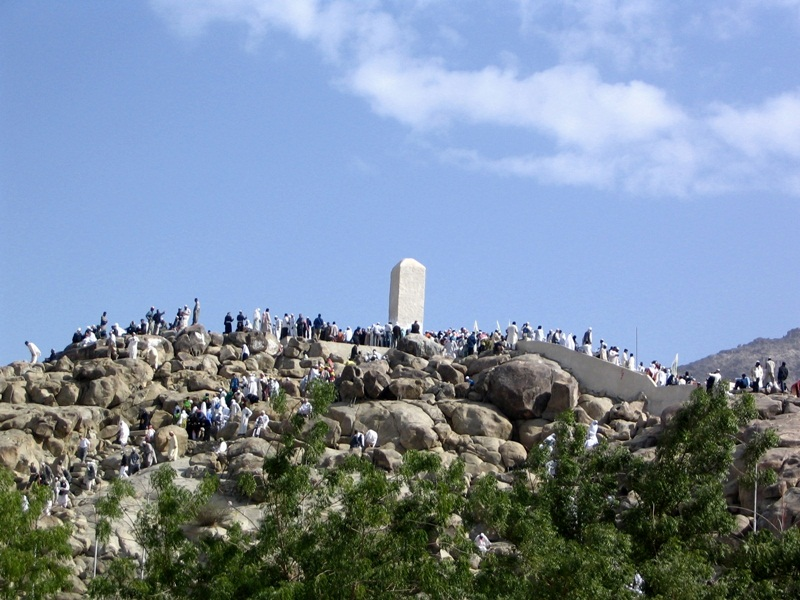 Mount of Mercy (Jabal ar-Rahmah).