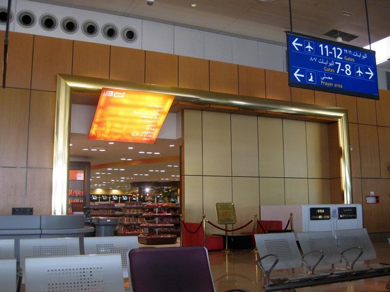 jeddah - King Abdulaziz International Airport (JED)