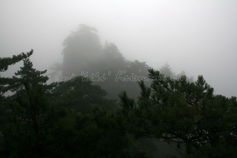 Guangming Peak