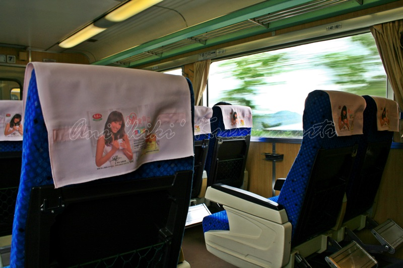 taitung-hualien train, taiwan
