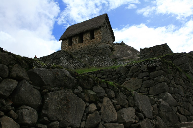 the guard house